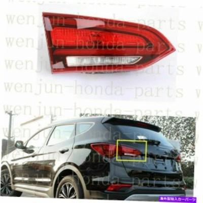 USテールライト Hyundai Santa Fe 2018用左インナーサイドテールライトブレーキランプアセンブリ Left Inner Side Tail Light Br