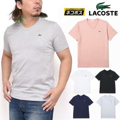 ラコステ Tシャツ LACOSTE ベーシックVネックTシャツ 半袖  全6色  TH632EM メンズ レディース [M便 1/1]  正規取扱店