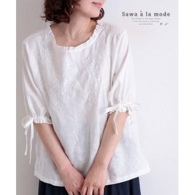【サワアラモード】 ボタニカル刺繍の袖リボンリネントップス レディース ホワイト F Sawa a la mode