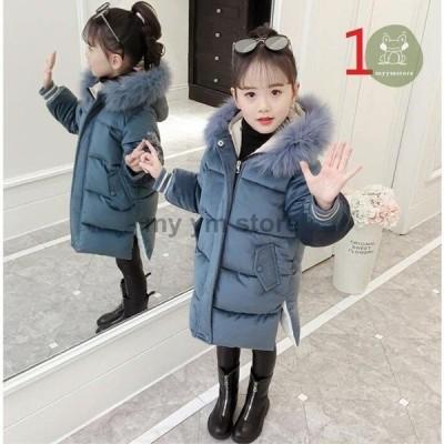 女の子 ダウンコート 子供服 フード付き アウター 中綿コート キッズ ダウンジャケット ロングコート 中綿ジャケット 子供コート 厚手 おしやれ 暖かい 可愛い