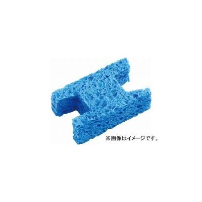 タジマ EVO/EVOX用つぼ綿M EVO-WATM(7964391)