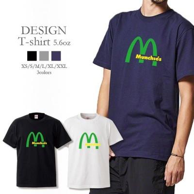 Tシャツ メンズ レディース 半袖 高品質 Munchies マンチーズ スラング 人気ロゴ 大人 カッコいい おしゃれ トレンド クルーネック プリントTシャツ