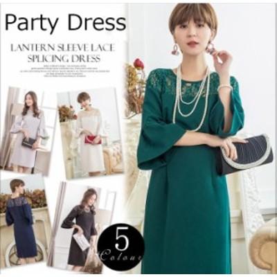 パーティードレス 大きいサイズ 結婚式 ワンピース 披露宴 お呼ばれ 二次会 ドレス 薄手 きれい 結婚式ドレス パーティー フォーマル