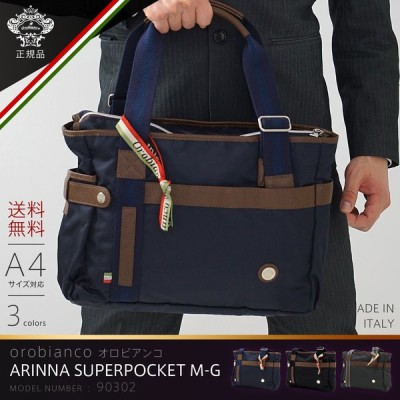ショルダーバッグ 肩掛け メンズ ブリーフケース ビジネスバッグ オロビアンコ OROBIANCO orobianco-90302