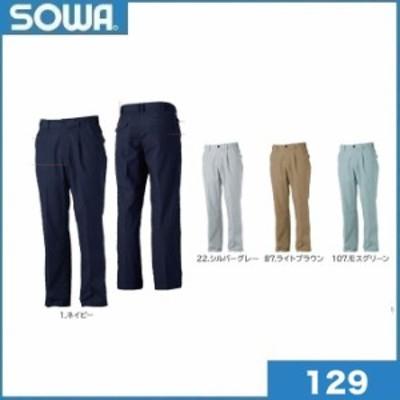桑和 129 ワンタックスラックス 70cm~130cm 抗菌防臭 Absolute GEAR SOWA