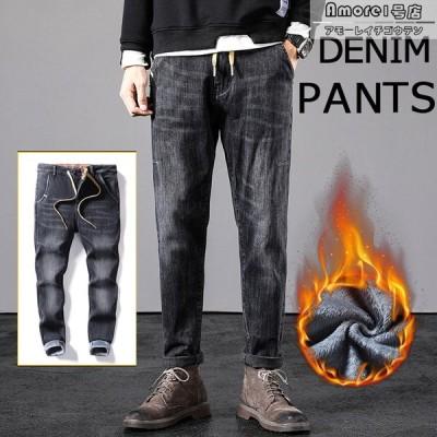 ジーンズ おしゃれ デニムパンツ メンズ テーパード スリム 春 裏起毛 ジーパン ロングパンツ メンズスタイル