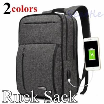 リュックサック メンズリュック ビジネス パソコンリュック PC対応 15.6インチ A4書類 通学 通勤 20代 30代 40代 撥水 鞄 かばん 大容量