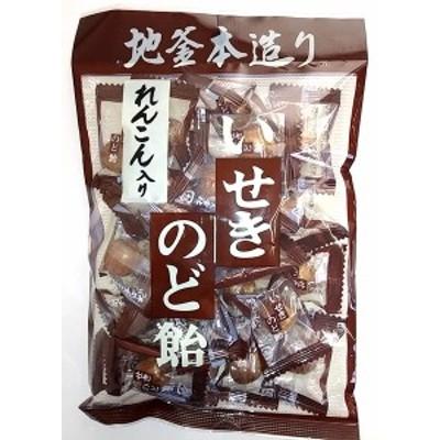 井関 せきのど飴 れんこん入 120g ×10個【イージャパンモール】