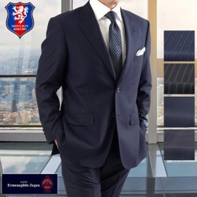 エルメネジルド・ゼニア 春夏 メンズスーツ 2ツボタン (Ermenegildo Zegna TRAVELLER)メンズ スーツ/ウール100% /送料無料/ssst