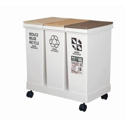 資源ゴミ横型3分別ワゴン ダストボックス