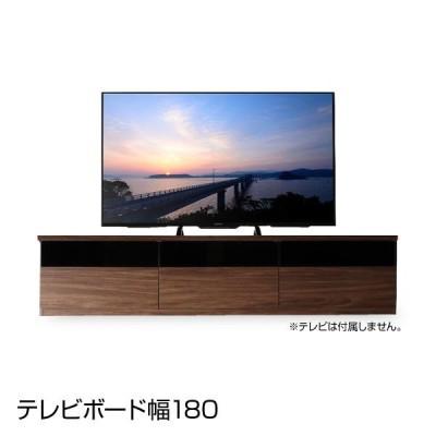 テレビボード 幅180 単品 add9 アドナイン リビングボード ローボード テレビラック リビング収納 テレビラック tv台 tvボード AVボード 背面収納機能 木製 安い