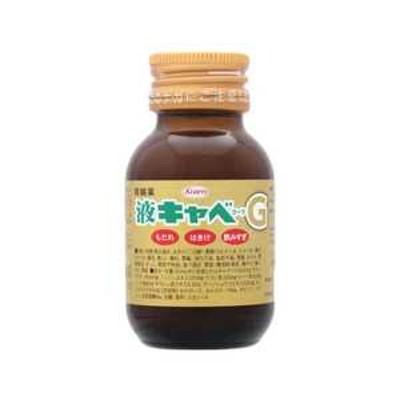 KOWA 【第2類医薬品】 液キャベコーワG(50mL)〔胃腸薬〕 エキキャベG50ML