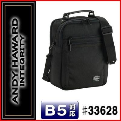 ショルダーバッグ 手提げバッグ メンズ 男 B5対応 2WAY 33628(クロ)