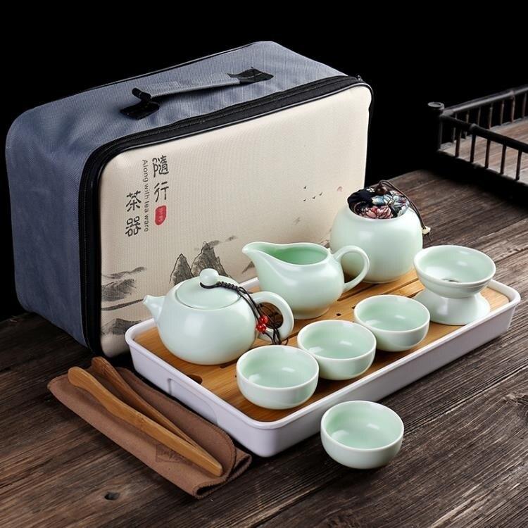 陶瓷旅行功夫茶具套裝家用簡約戶外隨身包商務活動禮品定制 快速出貨