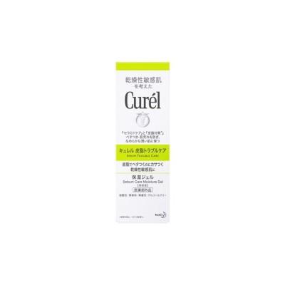 花王 乾燥性敏感肌を考えた キュレル 皮脂トラブルケア 保湿ジェル (120mL) 美容液 curel 医薬部外品