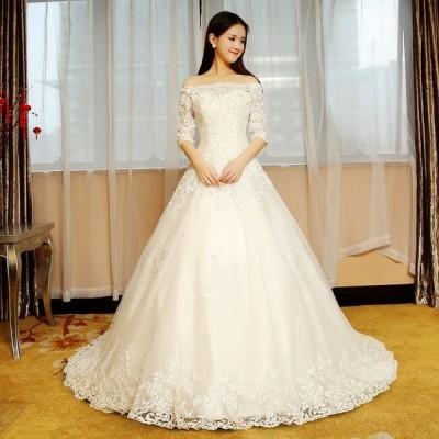 ウエディングドレス aライン 白 安い 袖あり 上品 ウェディングドレス 花嫁 結婚式  パーティードレス 二次会 ブライダル ロングドレス イブニングドレス