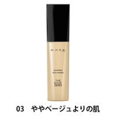 カネボウ化粧品KATE(ケイト) パウダリースキンメイカー 03(ややベージュよりの肌) 30mL SPF15・PA++ Kanebo(カネボウ)