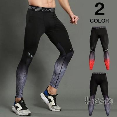 ロングタイツ スポーツタイツ メンズ コンプレッションウェア タイツ トレーニングウェア 加圧 ランニング フィットネス
