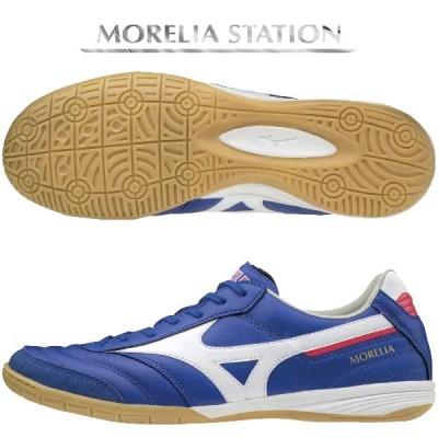 フットサル シューズ モレリア IN ミズノ インドア 屋内 MORELIA Q1GA200125 MIZUNO