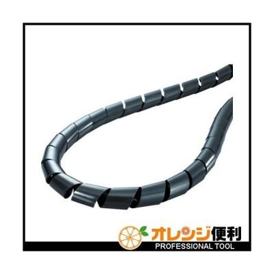 ヘラマンタイトン スパイラルチューブ (ポリエチレン製 耐候グレード) 黒 長さ50m TS-8-W 【433-7930】