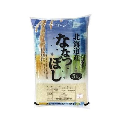 北海道 ななつぼし 白米 1等米 5kg 令和元年産