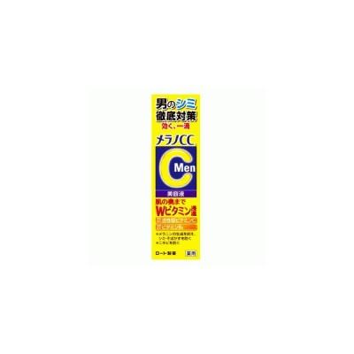 ロート製薬 メラノCC メン 薬用しみ集中対策美容液 20ml【医薬部外品】