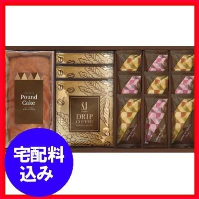 内祝 ギフト お返し パウンドケーキ&コーヒー・洋菓子セット