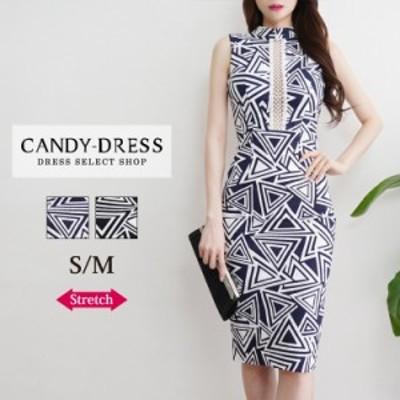 【予約】S/M 送料無料 Luxury Dress ストレッチ×幾何学柄プリントフロントレース背中あきデザインハイネックタイトミディドレス SY20040