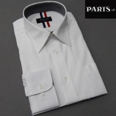 長袖ワイシャツ 白地 ドビーダイヤ柄 レギュラー PARIS-16e 形態安定 HKP-R03