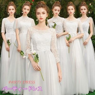 ドレス ロングドレス 演奏会 パーティードレス 結婚式 ウェディングドレス 花嫁 パーティドレス ロング 二次会 ドレス お呼ばれ イブニングドレス