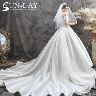 ウェディングドレス ウェディングドレス白 パーティードレス オフショルダー 花嫁ロングドレス 結婚式 トレーンライン 二次会 エレガント お呼ばれ 挙式hs5495