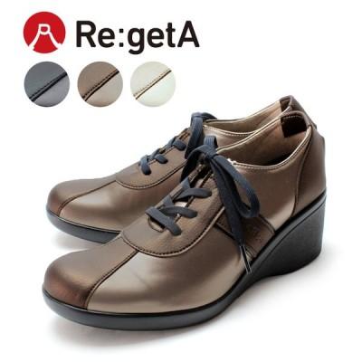 リゲッタ Re:getA R-605 ウェッジヒール ヒールスニーカー シューズ 6cmヒール 歩きやすい 履きやすい
