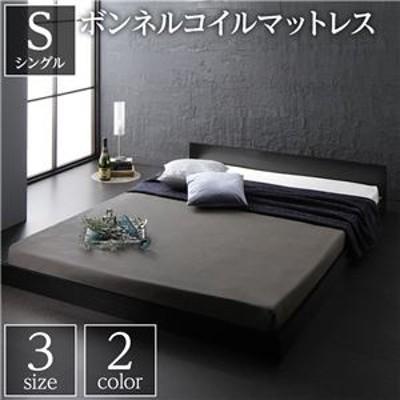 ds-2174060 ベッド 低床 ロータイプ すのこ 木製 一枚板 フラット ヘッド シンプル モダン ブラック シングル ボンネルコイルマットレス