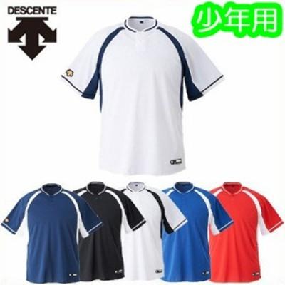 野球 少年 ユニフォーム シャツ デサント ジュニアベースボールシャツ JDB-103B 2ボタン