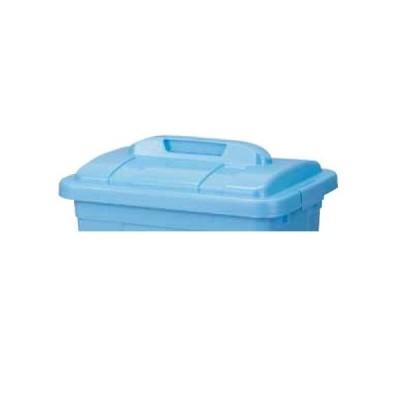 ゴミ箱 トンボ トラッシュペール45型 蓋 7-1322-0202 8-1356-0202