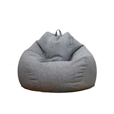 ビーズクッション 座椅子 座布団 人をダメにするソファ 着替え袋付き 子供や大人に最適 埋もれる幸せ もちも?