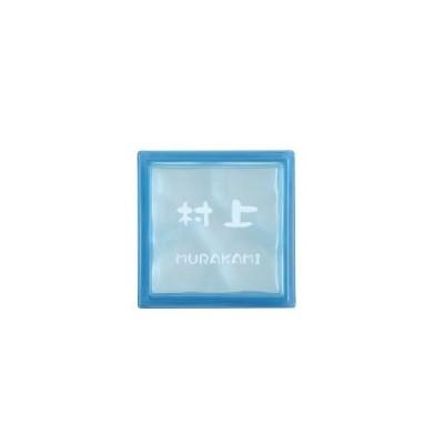 オンリーワン ガラスブロックサイン TD1-GRS01
