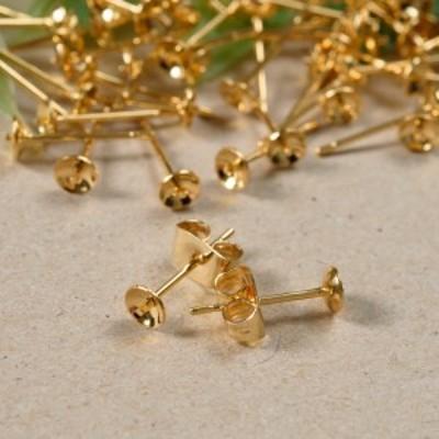 【サージカルステンレス 316L 】4mm 芯立 台座カップ ピアス ゴールド×ゴールドキャッチセット 20個 (10ペア) 金属アレルギー対策 ステ