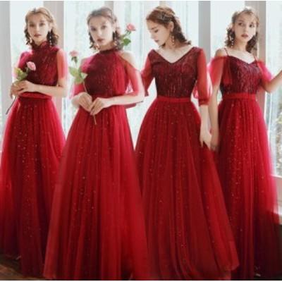 ウエディングドレス お呼ばれ フォーマル パーティードレス 結婚式 花嫁の介添え 20代 30代 40代 フォーマル ロング丈ドレス 上品 二次会