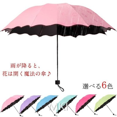 日傘 雨傘 UVカット 晴雨兼用傘 遮光 遮熱 軽量 涼しい 花柄 紫外線カット 紫外線対策 傘 折り畳み傘 レディー 雨具 3段折りたたみ式