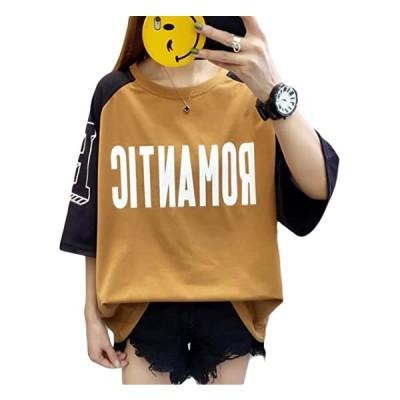 Tシャツ レディース トップス 半袖 ゆったり 原宿系 大きいサイズ 夏 薄手 英字プリント 切り替え カットソー(s2111131431)