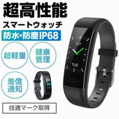 7THIRTY スマートウォッチ iphone 対応 android 対応 line 対応 活動量計 心拍計 IP67防水 腕時計 レディース メンズ スマートブレスレッ