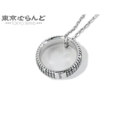 ダミアーニ DAMIANI メトロポリタンドリーム ダイヤモンド ネックレス K18 WG ホワイトゴールド 仕上済 101460349