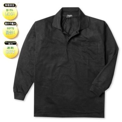 送料無料 紳士 メンズ 鹿の子 長袖 ポロシャツ 速乾 DRY 形態安定 ソフトな風合い 通気性 M L LL ys-0003g-bk メール便対応