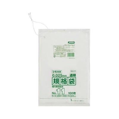 ジャパックス LD規格袋 0.025厚 No.11紐付き透明 100枚×10冊×6箱入