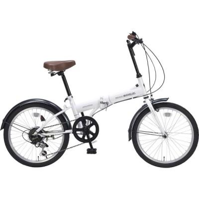 マイパラス 折畳自転車20インチ6段ギア ホワイト M200W