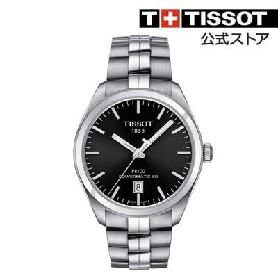 【ティソ 公式】 メンズ 腕時計 TISSOT  自動巻き T1014071105100 ブラック文字盤