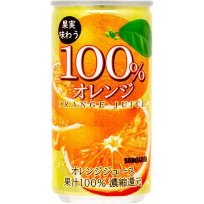 サンガリア 果実味わう100%オレンジジュース (190g*30本入)