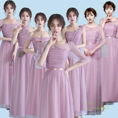 ロングドレス 結婚式 体型カバー 謝恩会 小さいサイズ ドレス 二次会 二次会 ブライズメイド オフショルダー 長袖 半袖