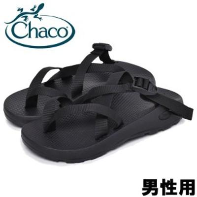チャコ テグ 男性用 CHACO TEGU JCH107101 メンズ スポーツサンダル (15150800)